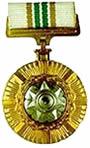 Prize Winning Medal